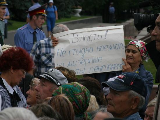 Башкирские коммунисты, заняв нишу контролируемой оппозиции, нивелировали идею протеста