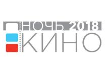 25 августа свердловчане будут смотреть российские фильмы