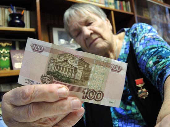 ЦИК одобрил вопросы референдума о пенсионной реформе: «Флаг в руки»
