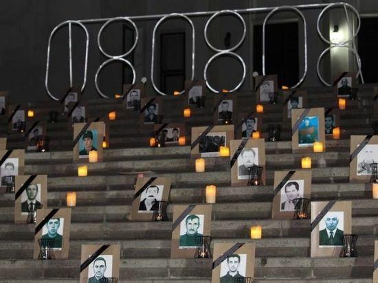 Жители Северной Осетии вспоминают о жертвах нападения на Цхинвал
