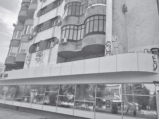 Уличные «художники» продолжают безнаказанно  «разукрашивать»  центр Краснодара