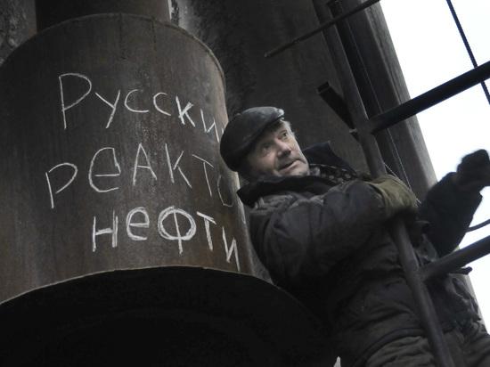 Воронежский инженер научился получать нефть из мусора