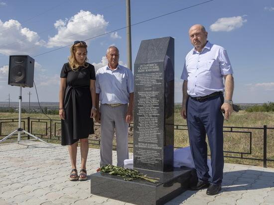 На Ставрополье открыт монумент в память о жертвах Холокоста