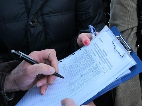 «Коммунистов России» уличили в сборе подписей умерших екатеринбуржцев