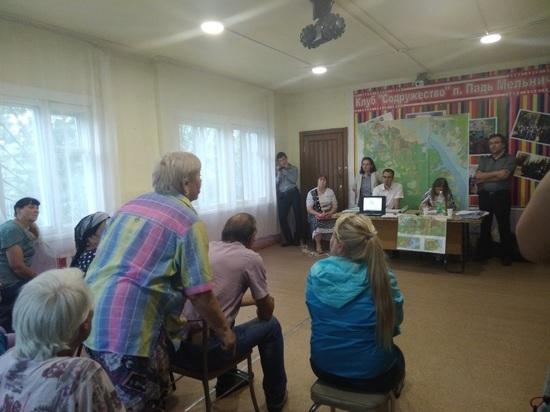 Жители поселков Марковского МО выступают против градплана