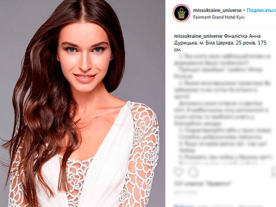 Засекреченный свидетель убийства Немцова «Баунти» стала участницей конкурса красоты