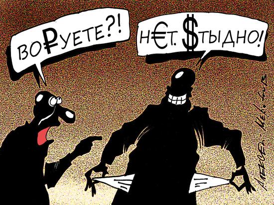 Мнение Путина о Садыгове