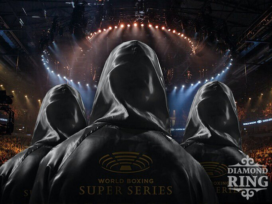 Екатеринбург примет четвертьфинал суперсерии WBSS