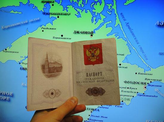 Новые правила для паспортаРФ