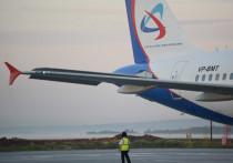 Свердловская авиакомпания стала лауреатом престижной премии