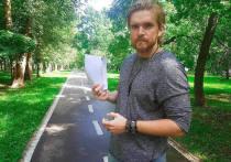 Актер Андрей Евдокимов может быть родственником девушки Бонда