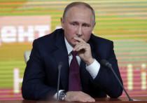 «Левада-центр» назвал причину снижения уровня поддержки Путина