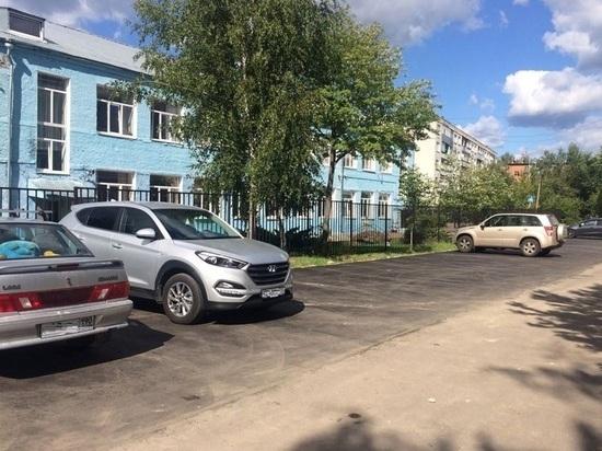В Пролетарском появилась новая парковка на 30 автомобилей
