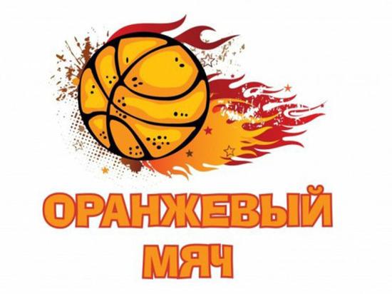 В Чебоксарах 11 августа пройдут соревнования по уличному баскетболу