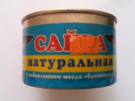 Коварная сайра: установлено, кто продал опасные консервы отравившимся в Якутии