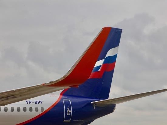 a06c1958d64402b560eadc5b36a8a7b7 - «Аэрофлоту» запретят летать в США: чем провинился российский авиаперевозчик