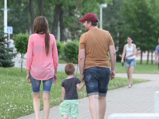 В Башкирии составили социологический портрет молодой семьи