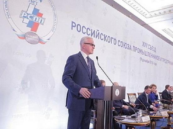В РСПП раскритиковали идею Белоусова изъять сверхдоходы у металлургов