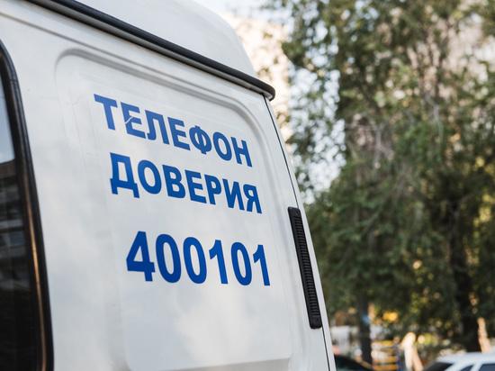В Астраханской области 81-летняя бабушка убила своего мужа битой