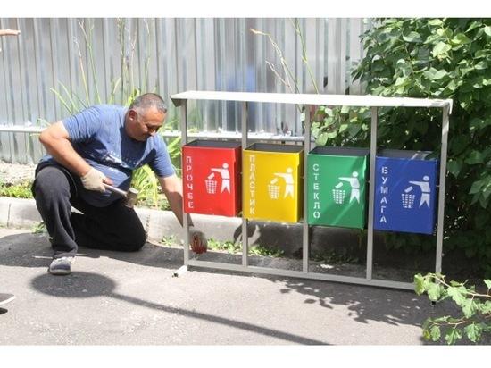 На улицах Серпухова появились контейнеры для раздельного сбора мусора