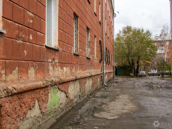 Эксперты выявили более 400 дефектов в ремонте кемеровских дворов