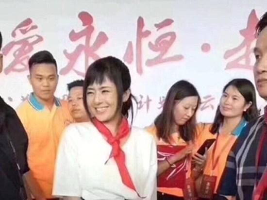 Порнозвезда из китая