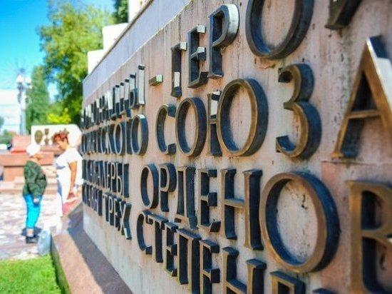 Воспитанники Арчединского военного детдома встретились 75 лет спустя