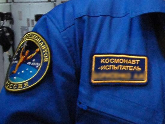 В новый отряд космонавтов не взяли ни одной женщины