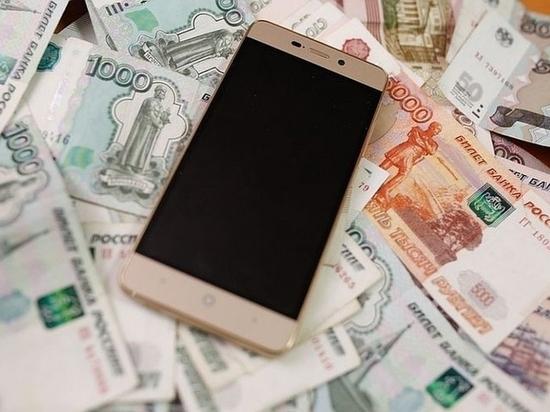 Деньги и телефон: астраханский злоумышленник обманул москвича