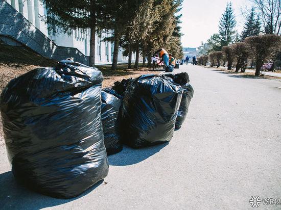 Яшкинцы собрали 170 мешков мусора за два часа