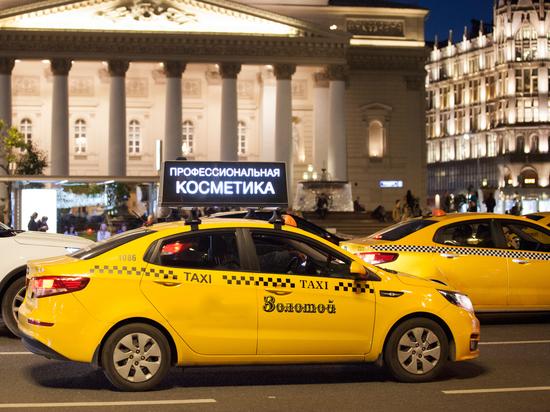 Предрейсовую проверку таксистов доверят компьютеру — инициатива общественников