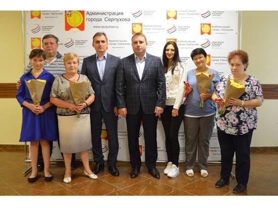 В Серпухове четыре семьи получили ключи от новых квартир