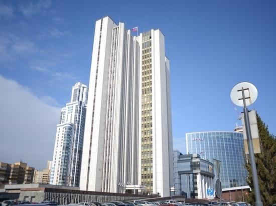 Свердловское правительство упразднило свой аппарат