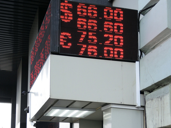 «Естественная реакция»: Банк России о падении рубля