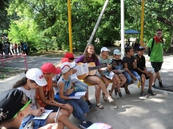 Волгоградцам рассказали, как компенсировать затраты на летний лагерь