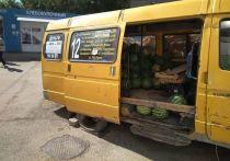 В Астрахани с маршрутки торгуют арбузами