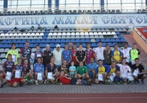 В Серпухове футболисты отметили День физкультурника