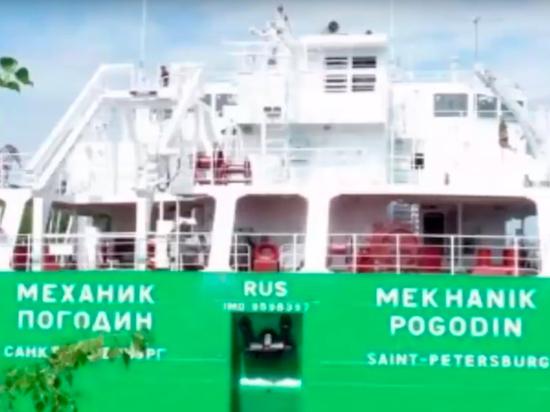 Капитан задержанного «Механика Погодина» полагает, что судно заманили в ловушку