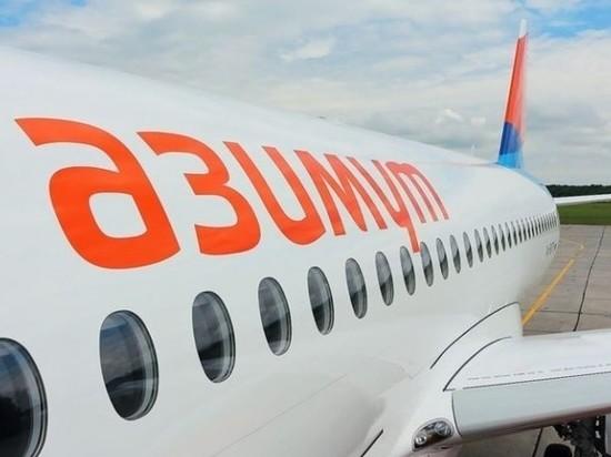 Билеты смоленск краснодар самолет билет на самолет из красноярска в кемерово