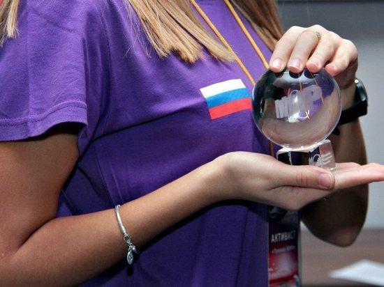 Жители Тверской области за добрые дела могут получить Премию МИРа