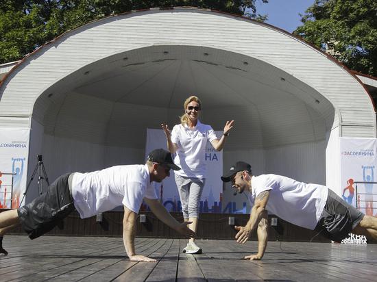 Москвичей приглашают на уроки физкультуры в столичных парках