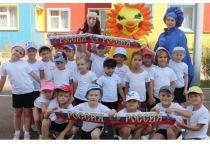 В Серпухове дошкольники отметили День физкультурника