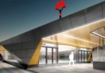 Прокшино - наше Ватерлоо: определен внешний вид трех станций метро