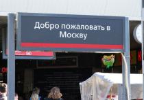 Подмосковные депутаты обсудят транспортные льготы пенсионерам