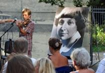 В Феодосии 15 августа открывается Цветаевский фестиваль
