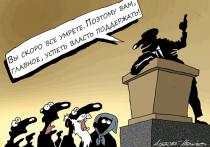 Россиян ожидает дальнейшее снижение пенсий и даже полная их отмена