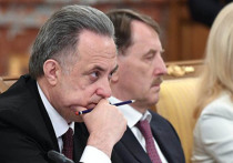 Чувашия работает над Стратегией пространственного развития России