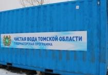 Томичи, проживая в инновационном регионе, берут воду из колонок…