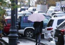 Из-за дождя во Владивостоке подтопило дороги