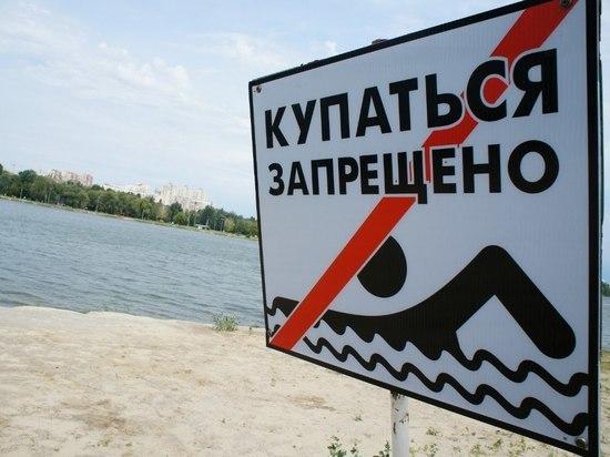 Роспотребнадзор запретил купаться на десяти пляжах Тамбовской области